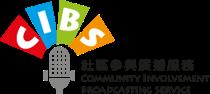 按此搜尋香港兒童啟迪協會製作社區廣播節目