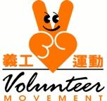 香港兒童啟迪協會